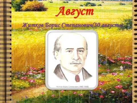 Юсова Ю.А. презентация День защитников отечества