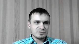 Удаленная работа. Рубан Сергей. Могилёв