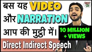 Narration in Hindi | Direct and Indirect Speech in English | Narration Change/Rules for SSC CGL thumbnail