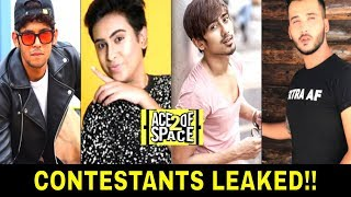 MTV Ace of Space Season 2 Contestants List Baseer Ali Sagar Anand Sandy Saha