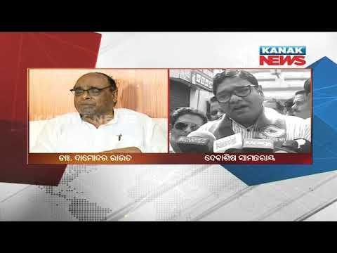 Pinaki Mishra Praises Dharmendra Pradhan: Reaction of Political Leaders