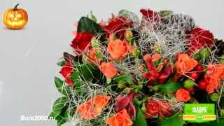 Цветочная композиция в тыкве на Хэллоуин, заказ и доставка по миру Flora2000.ru