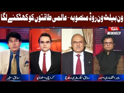 Be Naqaab - 10 October 2017 - Abb Takk