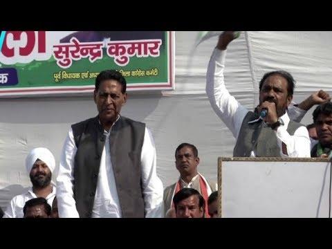 Congress' Surender Kumar hails slogan of 'Priyanka Chopra', instead of 'Priyanka Gandhi' Mp3