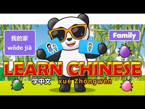 Learn Chinese in 3 easy steps: Family - wǒde jiā - 我的家 English - Pinyin - Chinese Characters