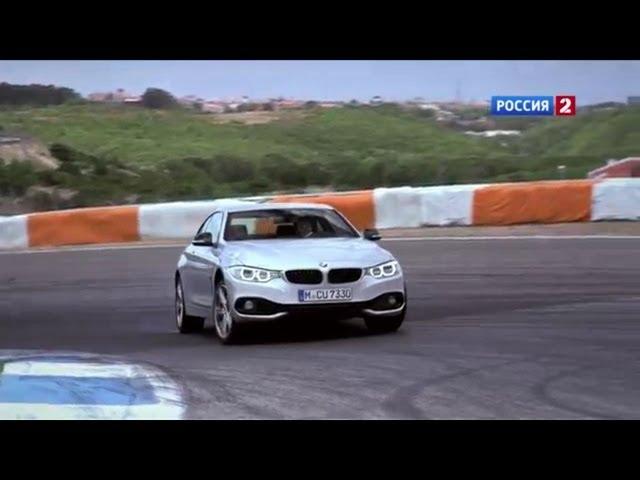 Тест-драйв BMW 4 Series 2014 // АвтоВести 117