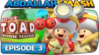 Captain Toad: Treasure Tracker [Nintendo Switch] - 100% Walkthrough Episode 3 - Part 1!  🔴LIVE!