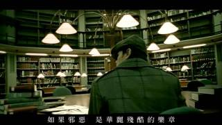 夜的第七章 | Ye De Di Qi Zhang | Twilight's Chapter Seven - Jay Chou