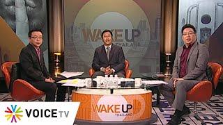 Wake Up Thailand 25 ธันวาคม 2562