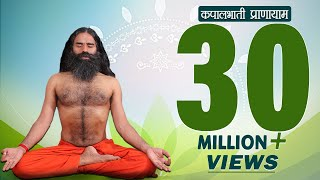 Kapalbhati (Pranayam) : Detailed Explanation by Swami Ramdev thumbnail