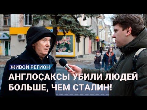 Отличия Путина от Сталина — опрос 2019
