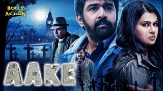Aake Full Movie | Hindi Movies 2018 Full Movie | Chiranjeevi | Hindi Movies | Horror Movies
