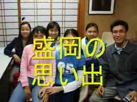 Fukushima University-Vietnamese Students Group