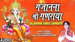 गजानना श्री गणराया Gajanana Shree Ganraya I SURAAJ I Ganesh Bhajan I Full Audio Song