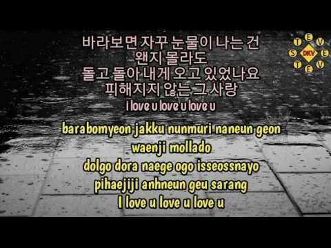 Lyrics 소유 (Soyou) – I Miss You Lyrics Goblin OST part 7 (hang | Rom)