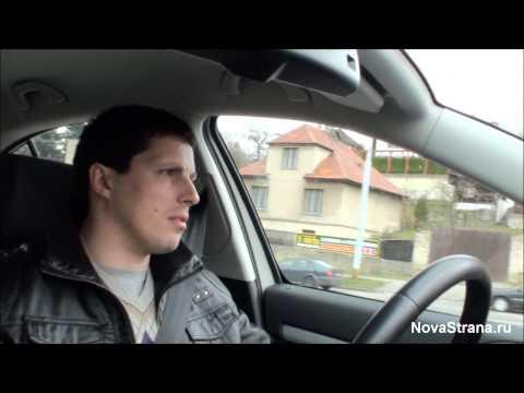Работа за границей: Чехия -