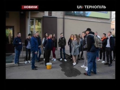 UA: Тернопіль: 17.10.2019. Новини. 13:30