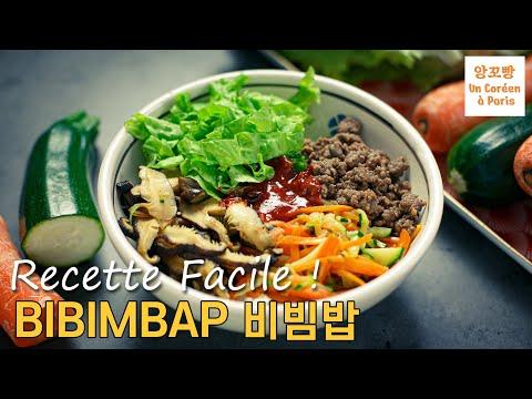 bibimbap-비빔밥,-riz-mélangé-à-la-coréenne,-la-recette-facile-!-(option-végane)