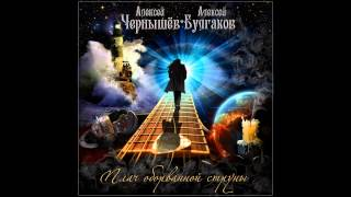 "CHERNYSHEV/BULGAKOV ""To Keep in Mind"" (Weep of the Broken String, CD 2015) / Melodic Heavy Metal"