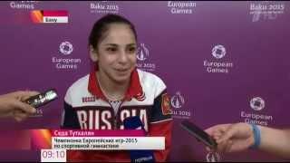 Interview || Aliya Mustafina & Seda Tutkhalyan (Алия Мустафина и Тутхалян) Baku 2015