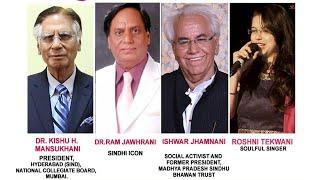 Live Aaj Kal Weekly Phirse - W27D2