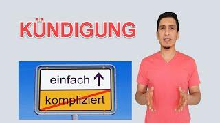 طريقة الغاء العقود في ألمانيا بكبسة زر | مع أحمد Kündigung