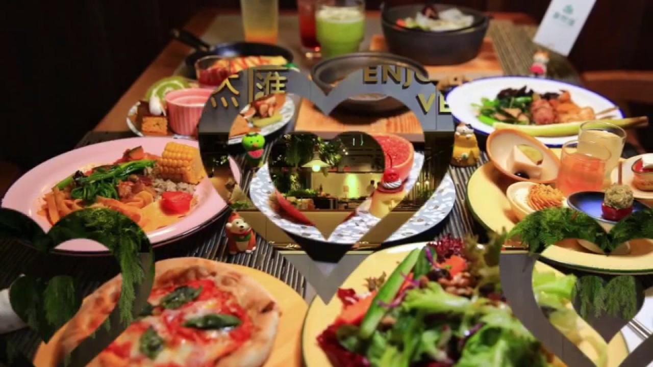 高雄蔬食吃到飽-果然匯夢時代 - YouTube