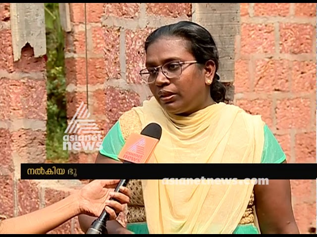 LDF govt cancels land grant to dalit woman auto driver Chitralekha