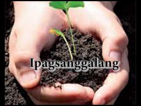 Inang Kalikasan - DENR Hymn