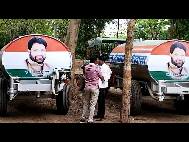 मध्यप्रदेश सबलगढ़ पंचायतों में पानी के परिवहन के लिए सबलगढ़ के विधायक ने अपनी विधान सभा की पंचायतों