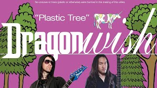DragonForce + Nightwish = DRAGONWISH  'Plastic Tree'  (Cover)