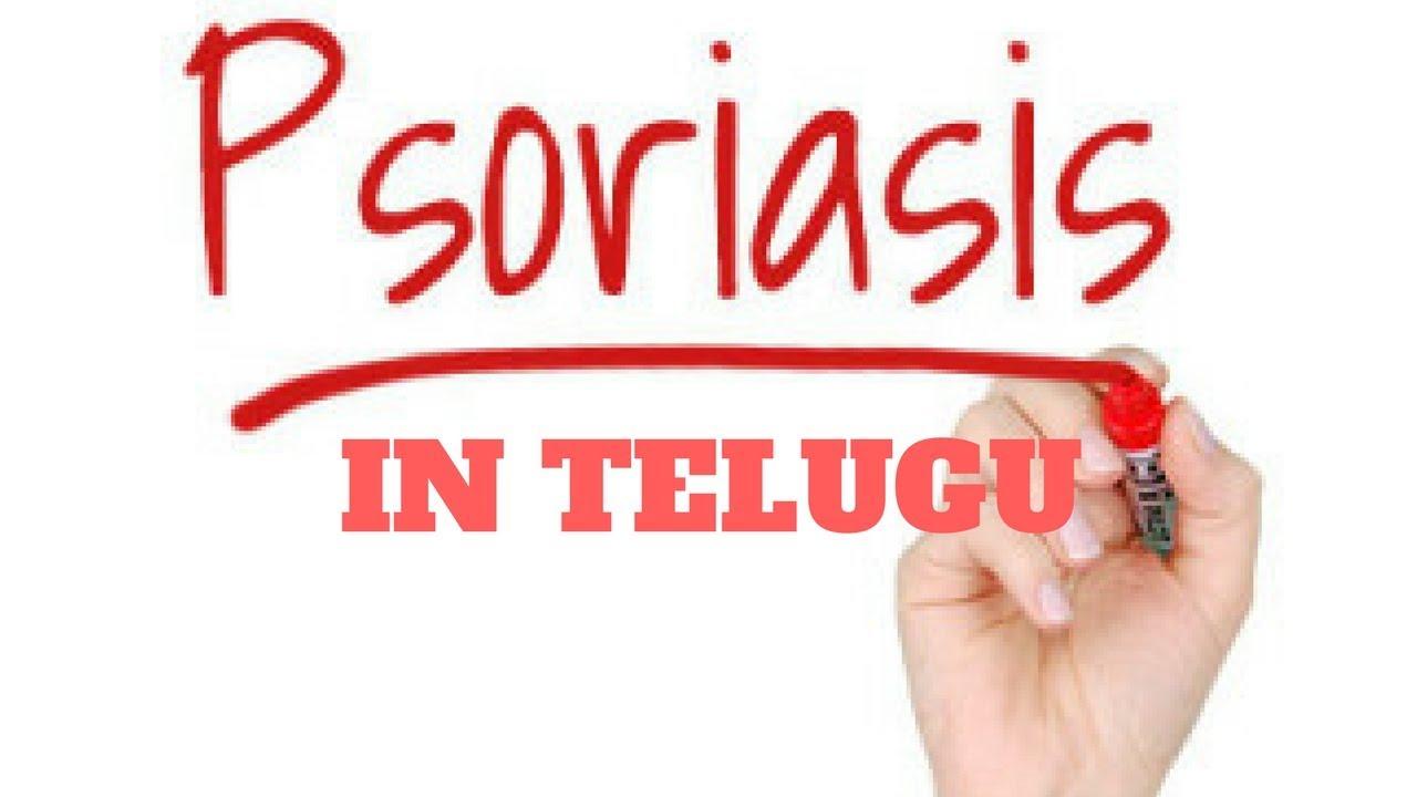 how to cure psoriasis permanently in telugu a karon lévő folt vörös és viszket