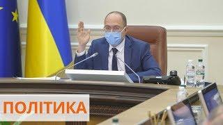 Кредиты и закрытие границы. Правительство представило программу борьбы с коронавирусом в Украине