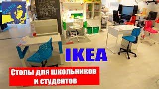 видео Выбираем офисную мебель