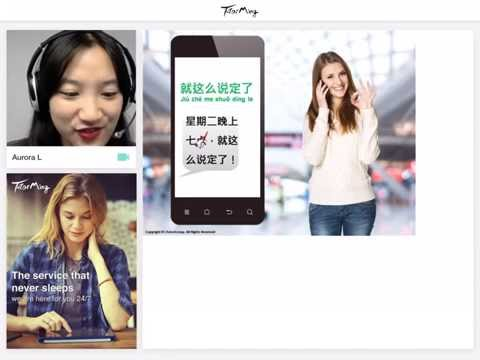 【Business Chinese】Voice Message For Business: TutorMing Webinar