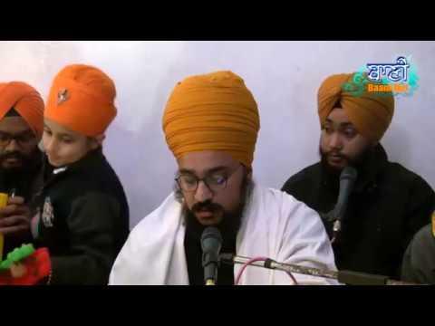 Bhai-Chamanpreet-Singh-Ji-Kalgidhar-Kirtani-Jatha-At-G-Nanak-Piao-Sahib-On-16-Dec-2017