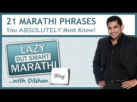 Learn Marathi Language:  21 Marathi Phrases You Absolutely Must Know! (+ free phrasebook)