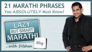 Learn Marathi Language:  21 Marathi Phrases You Absolutely Must Know! (+ free phrasebook)