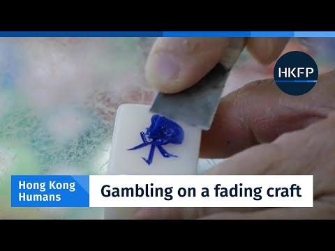 Hong Kong Humans – Gambling on a fading craft - handmade mah-jong tiles