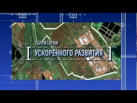 """Региональный индустриальный парк """"Невинномысск"""""""