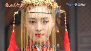 2015.11.14魅力東方 孟子故里憶先賢 千年古禮再現鄒城
