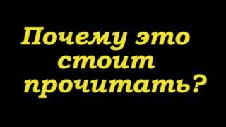 Буктрейлер Роджер Желязны Хроники Амбера
