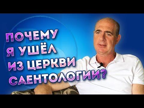 Интервью с предпринимателем. Михаил Богомольников