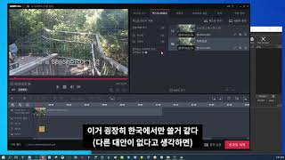 곰믹스 프로(유료버전) vs shotcut(무료버전) …