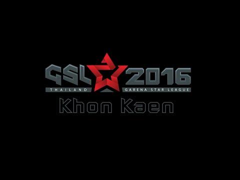 Garena Star League 2016 Roadshow Khon Kaen [Day 1]