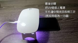 S8/S8+ 二代UV全膠貼合鋼化玻璃貼