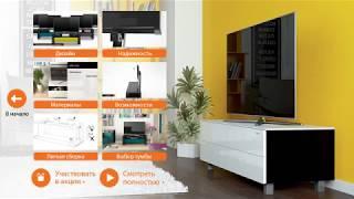 Видеоурок: Дизайн