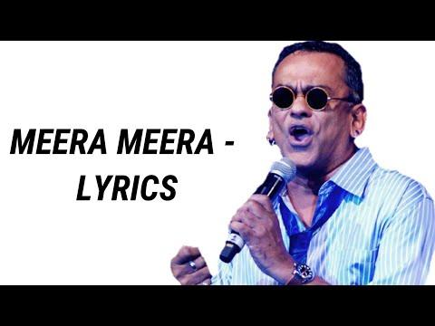 Meera Meera -Konkani song with Konkani lyrics