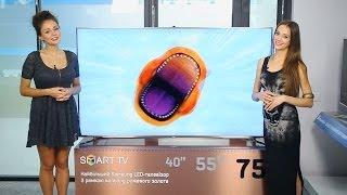 Видео-обзор телевизора Samsung UE75F8200(Купить телевизор Samsung UE75F8200 Вы можете, оформив заказ у нас на сайте ..., 2013-10-24T16:03:41.000Z)