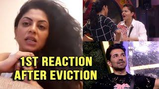 Bigg Boss 14: Eviction Ke Baad Kavita Kaushik Ka 1st Reaction Aaya Samne, Kya Boli Kavita